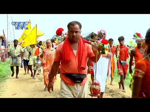 Anu Dubey कांँवर गीत 2018 - kawariya Bam Bam Bola - Bhojpuri Kanwar Songs 2018 thumbnail