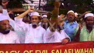 """World Sunni movement"" Bangladesh protest against Saudi government"