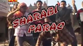Sharabi Parao || शराबी पारो || 2018 Latest Dogri Comedy Movie || PCI Music