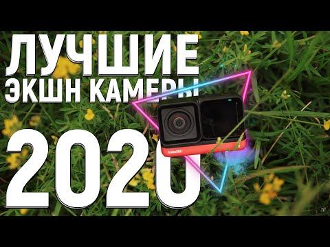5 ЛУЧШИХ ЭКШН КАМЕР с Aliexpress! Какую Камеру Выбрать в 2020 году? Eken, SJCAM, Drift Ghost ?