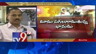Summer Fury in Telugu States - TV9