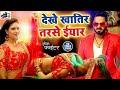 पवन स ह क न य धम क bhojpuri super hot song remix dj song mp3