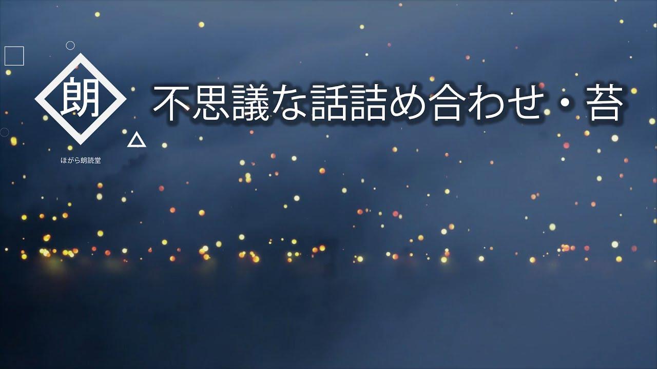 朗読 アナウンサーズ テレビ朝日