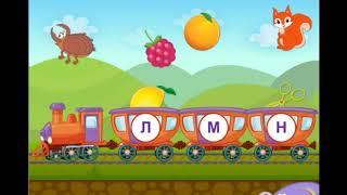 Развивающие мультфильмы для детей - Учимся вместе