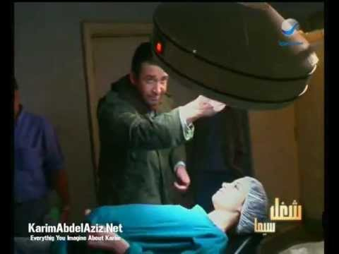 اضحك مع كريم عبد العزيز مكينج فيلم واحد من الناس 4