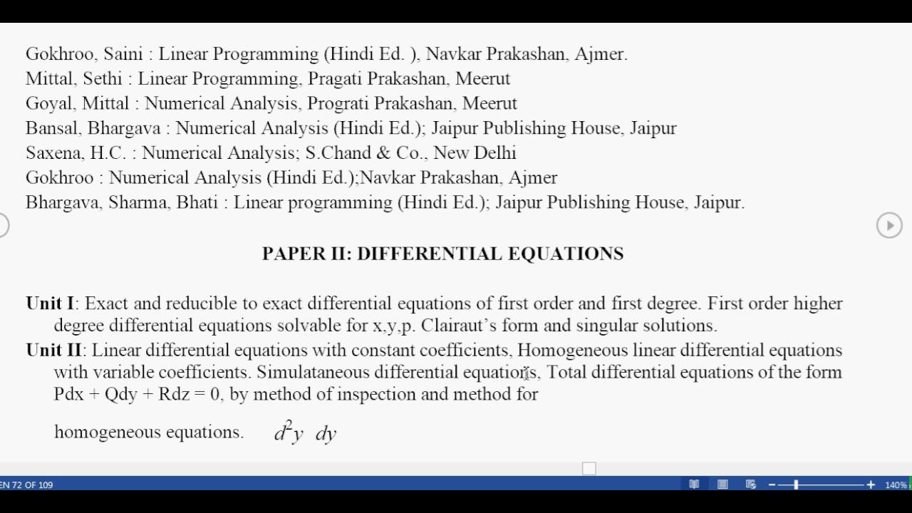 jnvu bsc second year syllabus maths syllabus jnvu new campus jnvu jodhpur  |HINDI |HINDI