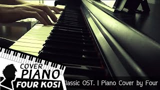 [ Cover ] The Classic .ost - The Classic (piano)