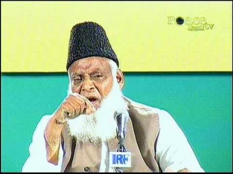 A Brief History of The Zealots - Dr Israr Ahmed