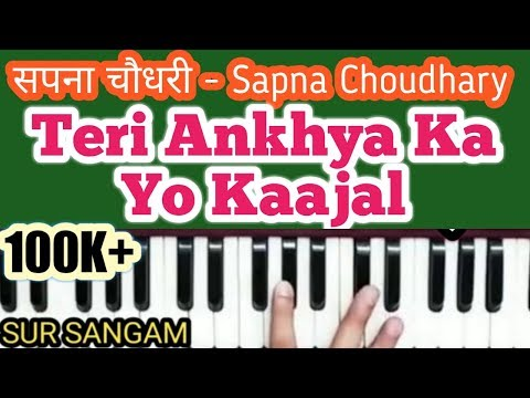 Teri Aakhya Ka Yo Kajal   Sur Sangam  Harmonium Lesson Step By Step