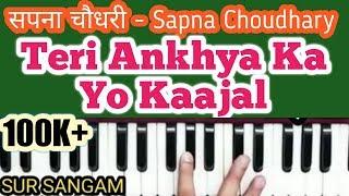 Teri Aakhya Ka Yo Kajal | Sur Sangam |Harmonium Lesson Step by Step