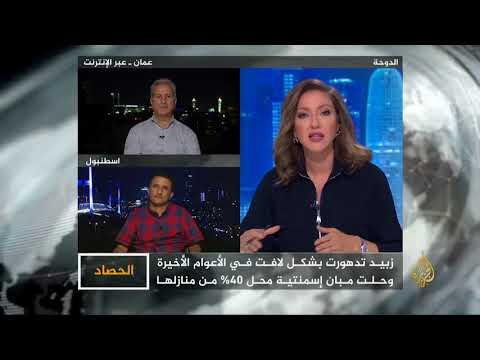 الحصاد- اليمن.. التراث الإنساني في خطر  - نشر قبل 7 ساعة