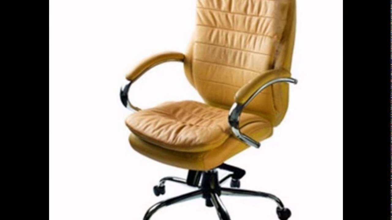 Недорогие офисные кожаные кресла - YouTube