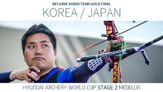 Korea v Japan – Recurve Mixed Team Gold Final | Medellin 2016