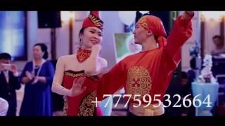 "Казахский танец ""Кара жорга"" букинг артистов +77759532664"