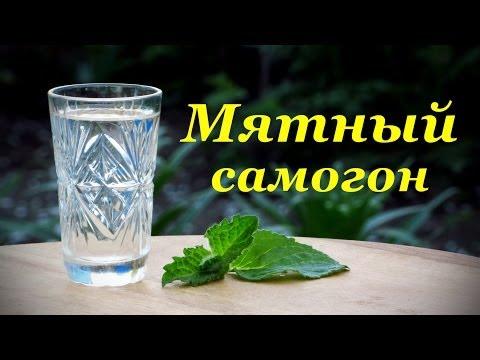 рецепт приготовлени напитка из тархуна