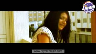 Goulou lmama, Cheb rayan feat Jalal Hamdaoui