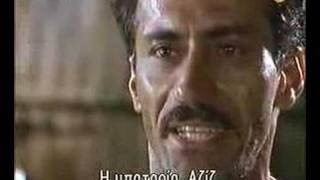 "Movie: TRUE LIES, ""Battery Aziz!"" scene -VERY FUNNY-"