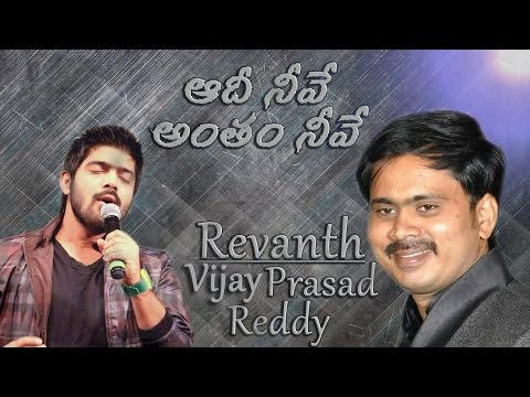 ఆదీ నీవే/By Singer Revanth//Vijay Prasad reddy Letest Telugu Christian 2017 Songs//Nefficba