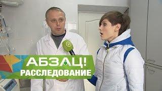 В Украину завезли зараженные мандарины?  - Абзац! -  21.11.2016