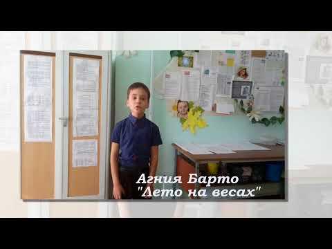 Изображение предпросмотра прочтения – АндрейНечипоренко читает произведение «Лето на весах» А.Л.Барто
