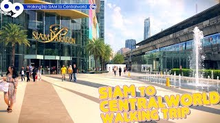 BANGKOK SIAM to CENTRALWORLD / Walking Trip / NOV 2018
