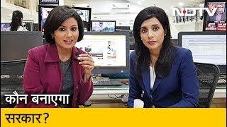 Maharashtra में सरकार पर Suspense जारी, राज्य में राष्ट्रपति शासन की सिफारिश | From NDTV Newsroom