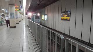【チョッパ音】京都市営地下鉄10系 烏丸線京都駅発車