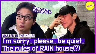 "[HOT CLIPS] [MASTER IN THE HOUSE ] ""Please.. lower your voice,"" ""You're the loudest!!""🤦‍♂️ (ENG SUB)"