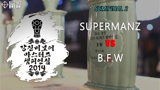 Supermanz v B.F.W / Semifinal 2 / Gangjin Bboy Masters 2014 / Allthatbreak.com