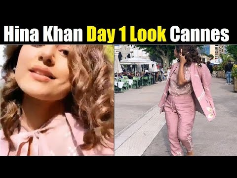 Hina Khan Day 1 Look From Cannes 2019| Hina Cannes Interview Look| Cannes Film Festival 2019