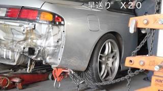 鈑金の流れ S14 シルビア thumbnail