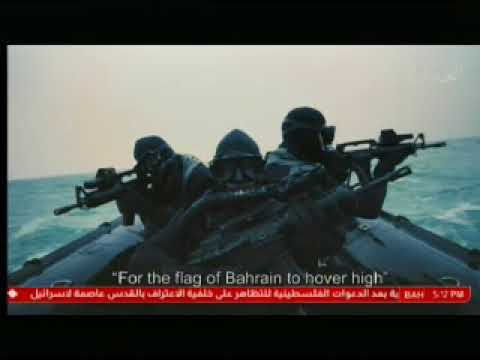 """برنامج خاص حول ختام تمرين """"حرس المملكة 1"""" Bahrain#"""