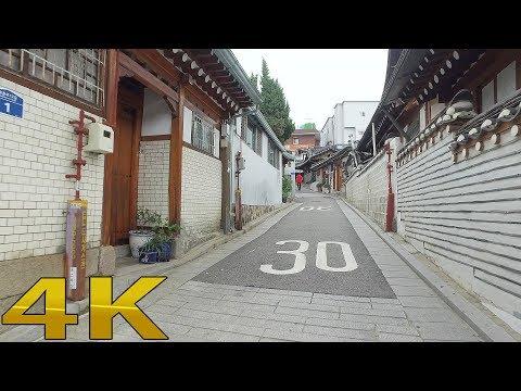Walking around hanokVillage an alley, Seoul Korean 4K