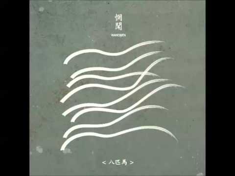Wang Wen - Sky of Dalian