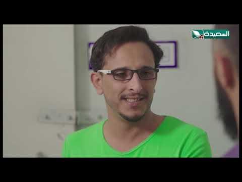 ابتزاز المرضى اليمنيين في الخارج #غربة_البن2
