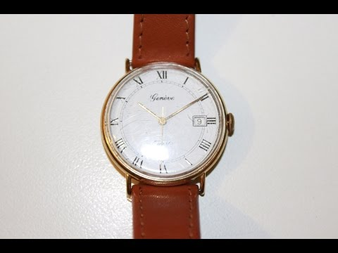 How to change battery on a Geneve Quartz Watch?