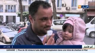 فيديو نادر: شاهد ردة فعل المرأة الجزائرية عند حضور الضيوف دون اشعار مسبق للمجيئ
