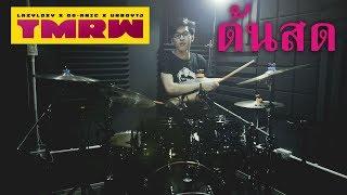 TMRW - LAZYLOXY X OG-ANIC X URBOYTJ | Drum Improvise | Beammusic