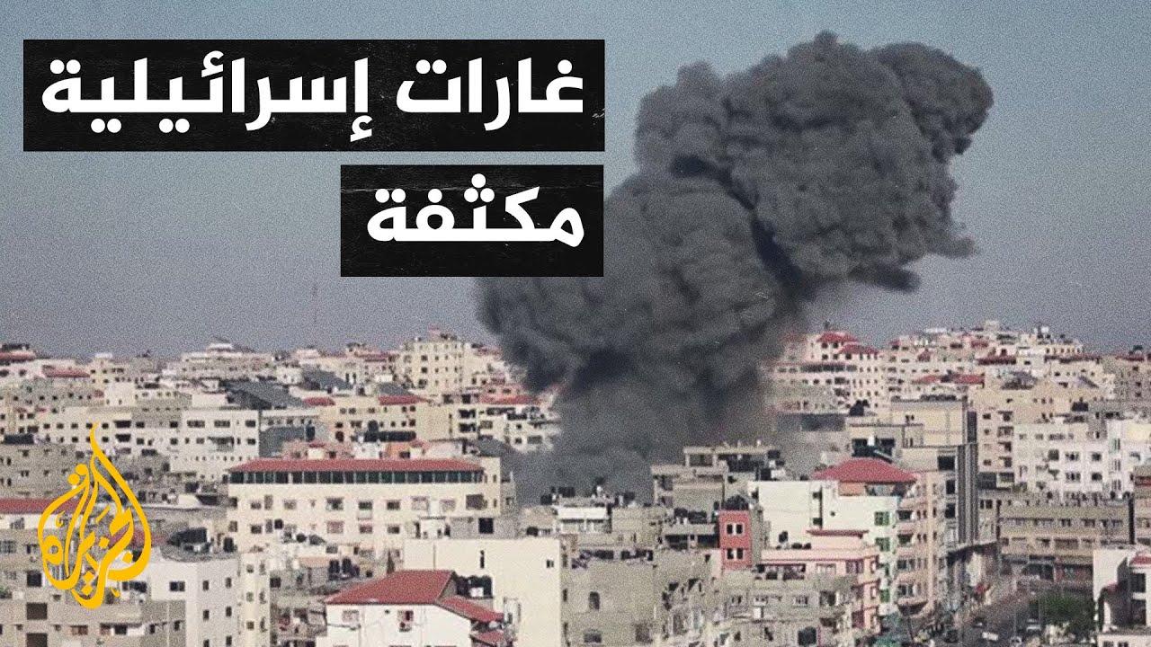 الطيران الإسرائيلي يكثف غاراته على قطاع غزة وينذر السكان بإخلاء منازلهم  - نشر قبل 3 ساعة
