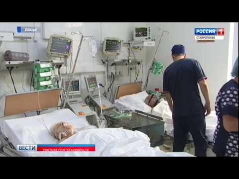 Ставропольская краевая больница снова в числе лучших