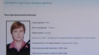 СК: «Убийство Светланы Хиневич носит бытовой характер. Установлен подозреваемый»