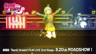 【FILM LIVE2】ハロー、ハッピーワールド! MCシーン
