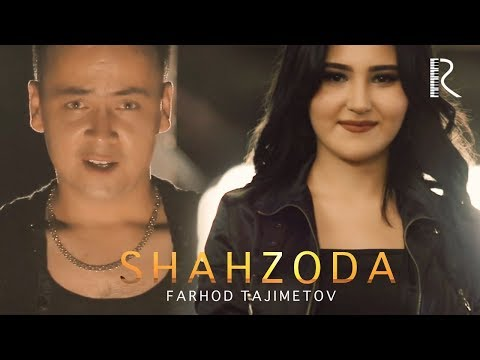 Farhod Tajimetov - Shahzoda | Фарход Тажиметов - Шахзода #UydaQoling