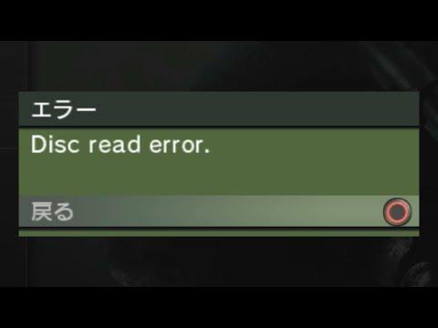 [進行不能] Disc read error - Call of Duty: Modern Warfare 3 [CoD MW3]