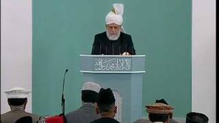 (Bengali) Friday Sermon 19th August 2011. Prayer begets prayer