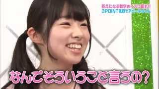 【AKB48】 西野未姫が岩立沙穂のぶりっこにキレるwww
