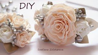 розы на ободке из фоамирана своими руками