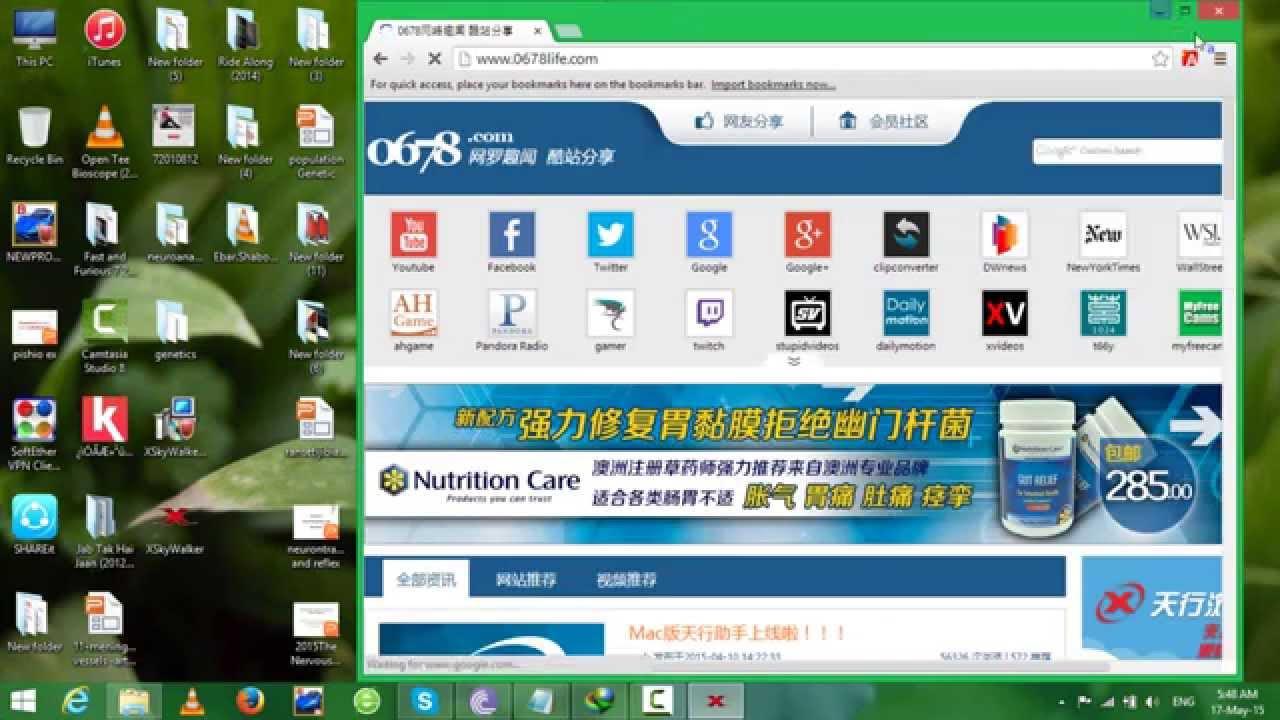 Proxy browser for block website like facebook,google,youtube,twitter