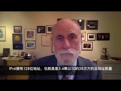 11.28-AM-Global Network Technology Trends-03-Vint Cerf