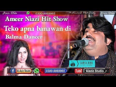 Teko apna banawan di by Ameer Niazi Vanjari Hit Show....